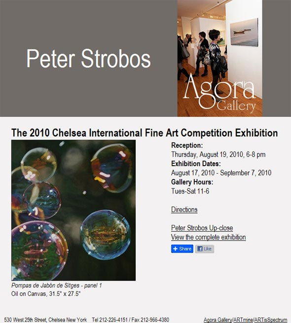 Exhibition invitation for Artist Peter Strobos in New York City.
